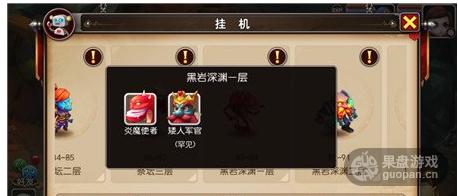 QQ图片20160627212448.png