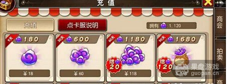 QQ图片20160627222213.png