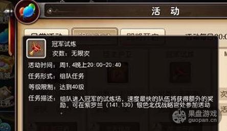 QQ图片20160627233459.png