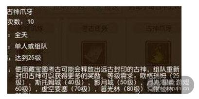 QQ图片20160627233826.png