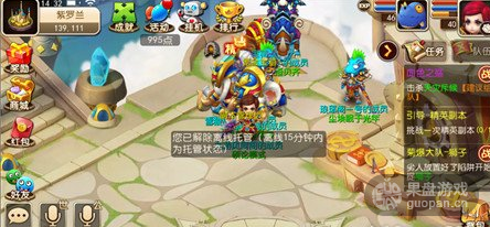 QQ图片20160627000519.png