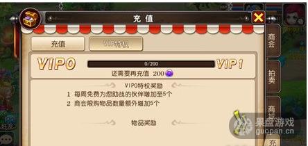 QQ图片20160628122027.png