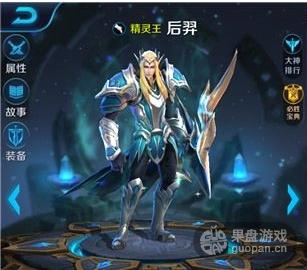 QQ图片20160629125258.png