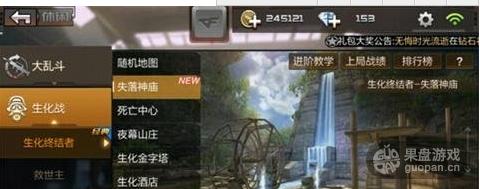 QQ图片20160630103625.png