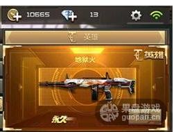 QQ图片20160630114856.png