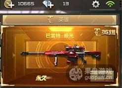 QQ图片20160630115004.png