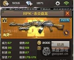 QQ图片20160630115021.png