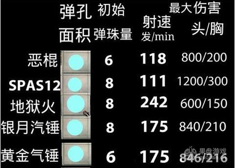 QQ图片20160630124649.png