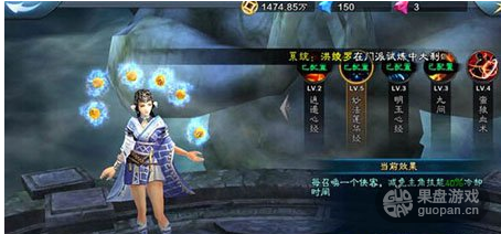 QQ图片20160701103848.png