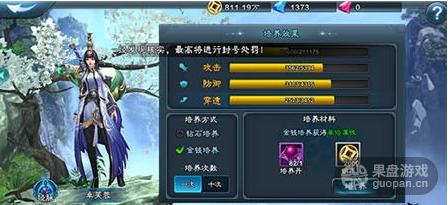 QQ图片20160701104912.png