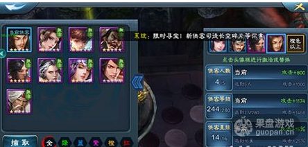 QQ图片20160701105321.png
