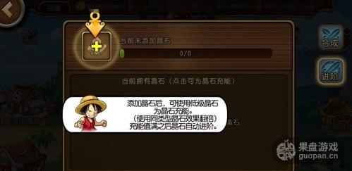 QQ图片20160702001811.png