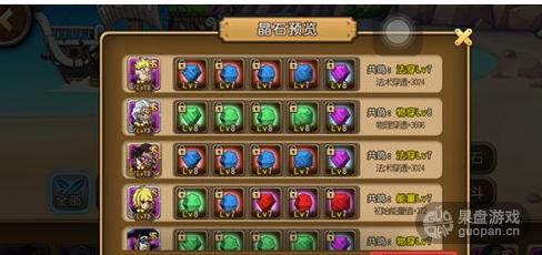 QQ图片20160702002415.png