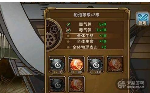 QQ图片20160702004335.png