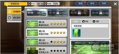 QQ图片20160702131018.png