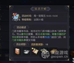 QQ图片20160702150645.png