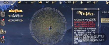 QQ图片20160702151013.png