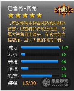 QQ图片20160703123918.png