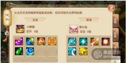 QQ图片20160703143457.png
