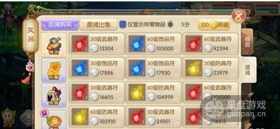 QQ图片20160703144616.png