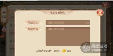 QQ图片20160703144720.png