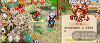 QQ图片20160703144913.png