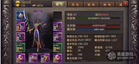 QQ图片20160703152321.png