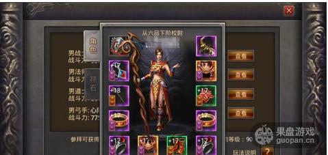 QQ图片20160703152441.png