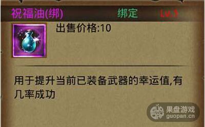 QQ图片20160703215327.png