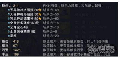 QQ图片20160705110111.png