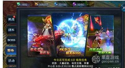 QQ图片20160705111012.png
