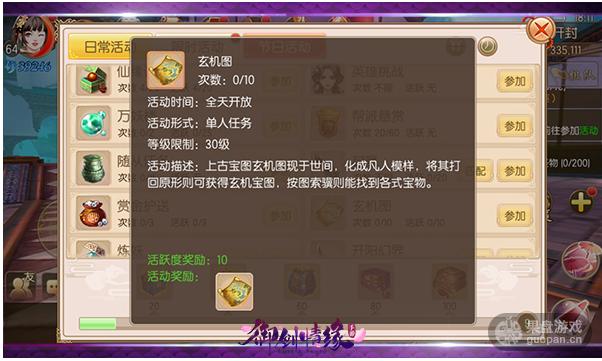 QQ图片20160705165143.png