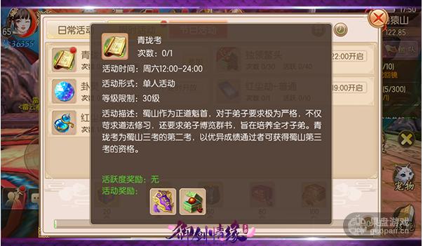 QQ图片20160705165501.png