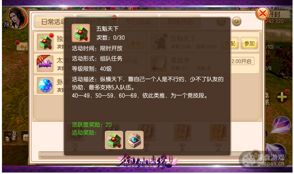 QQ图片20160705172823.png