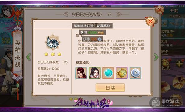 QQ图片20160705175446.png