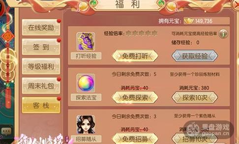 QQ图片20160705182114.png
