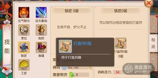 QQ图片20160705183941.png