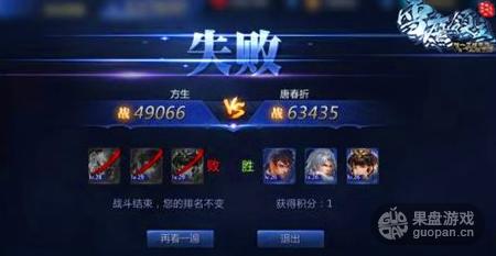 QQ图片20160705185748.png