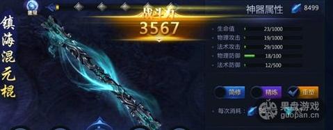QQ图片20160706095937.png