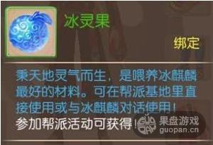 QQ图片20160706140009.png