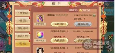 QQ图片20160706140312.png