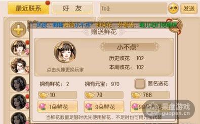 QQ图片20160706141112.png