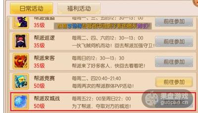 QQ图片20160706141205.png