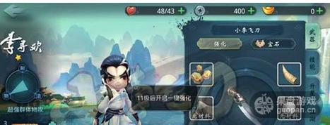 QQ图片20160706214831.png