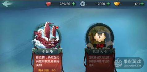 QQ图片20160707111723.png