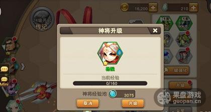 QQ图片20160707144336.png
