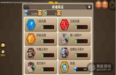 QQ图片20160707144506.png