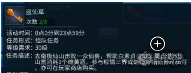 QQ图片20160708013632.png