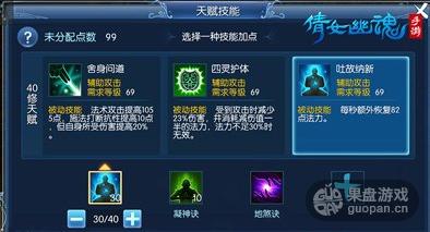 QQ图片20160321213521.png