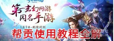 QQ图片20160708132402.png